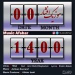 دانلود اهنگ جدید موزیک افشار بنام ۱۴۰۰
