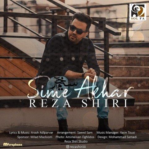 Reza Shiri – Sime Akhar