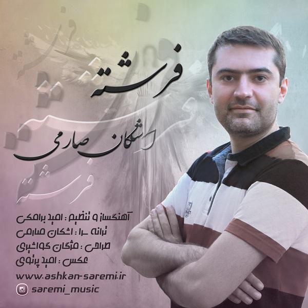 Ashkan Saremi – Fereshte