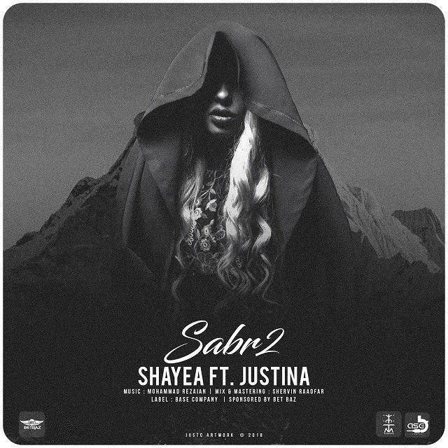 Shayea – Sabr 2 (Ft Justina)