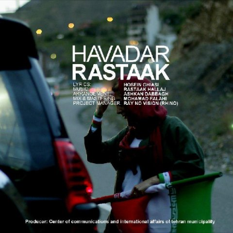 Rastaak – Havadar