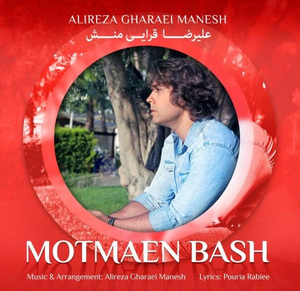 Alireza Gharaei Manesh – Motmaen Bash