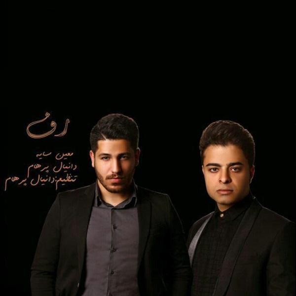 Moein Sayeh & Daniyal Parham – Raft