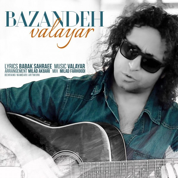 Valayar – Bazandeh