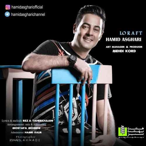 Hamid Asghari – Lo Raft