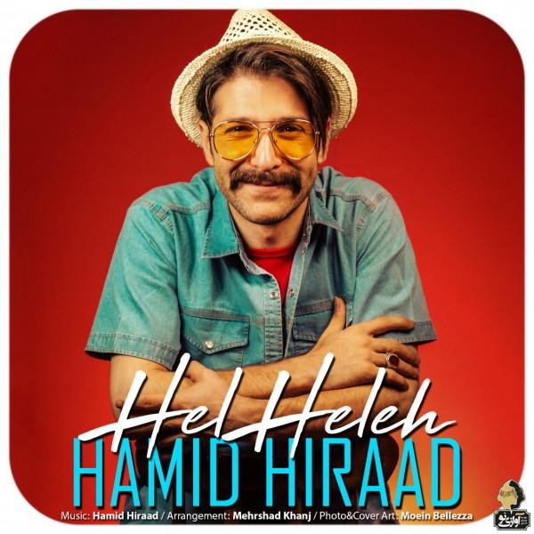 Hamid Hiraad – HelHele