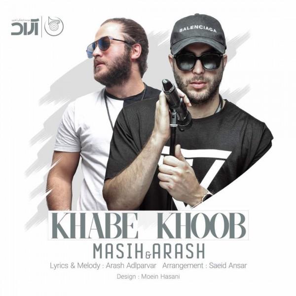 Masih – Khabe Khoob (Ft Arash AP)