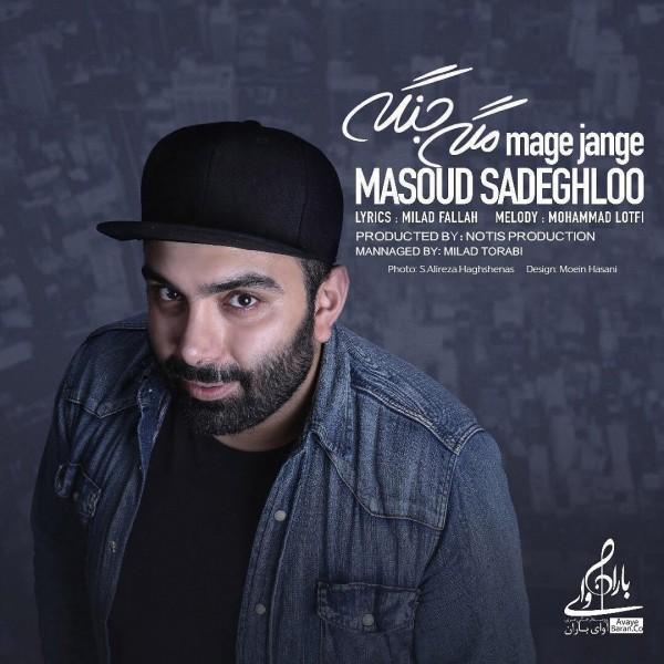 Masoud Sadeghloo – Mage Jangeh