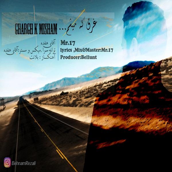 Mr.17 – Ghargh k Misham