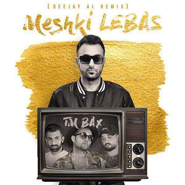 TM Bax – Meshki Lebas (Remix)