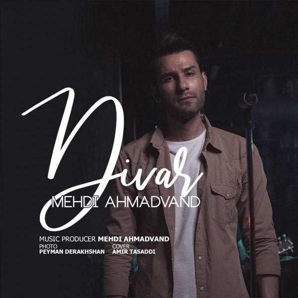 Mehdi Ahmadvand – Divar