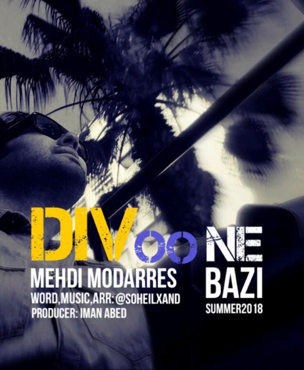 Mehdi Modarres – Divoone Bazi