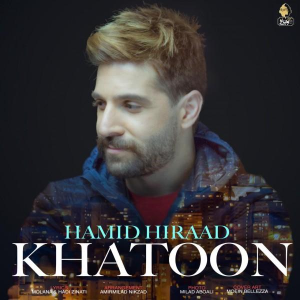 Hamid Hiraad – Khatoon