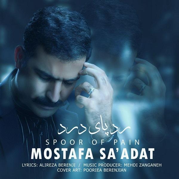 Mostafa Saadat – Rade Paye Dard