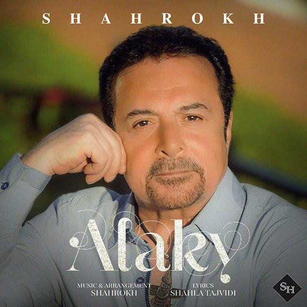 Shahrokh – Alaky