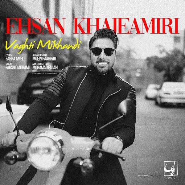 Ehsan Khajeh Amiri – Vaghti Mikhandi