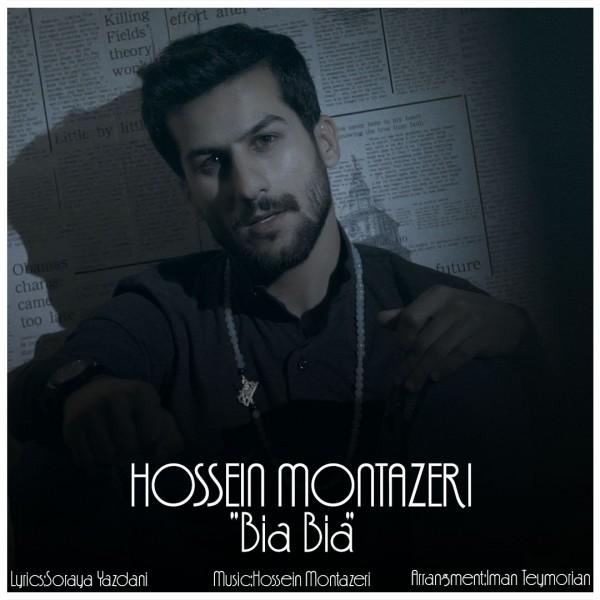 Hossein Montazeri – Bia Bia