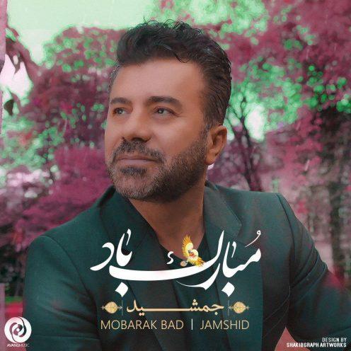 Jamshid – Mobarak Bad