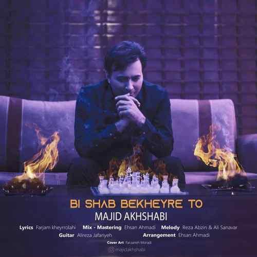 Majid Akhshabi – Bi Shab Bekheyre To
