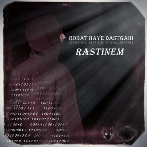 Rastinem – Robathaye Dastgahi