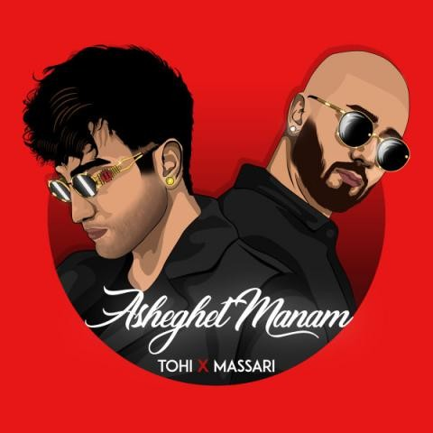 Tohi And Massari – Asheghet Manam