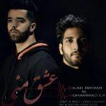 دانلود آهنگ جدید میلاد حاتمی و  محمد SA بنام عشق منی