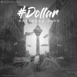 دانلود آهنگ جدید محمد کارو به نام دلار