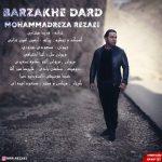 دانلود آهنگ جدید محمدرضا رضایی به نام برزخ درد