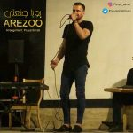 دانلود آهنگ جدید پویا صنعتی بنام آرزو