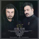 دانلود آهنگ جدید سعید مبرهن و سعید جبارپور به نام آیرى آیرى