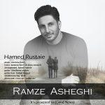 دانلود آهنگ جدید حامد روستایی بنام رمز عاشقی