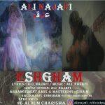 دانلود آهنگ جدید علی نجفی به نام عشقم