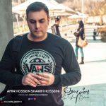 دانلود آهنگ جدید امیر حسین شریفی حسینی بنام پیشم بمون