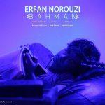 دانلود آهنگ جدید عرفان نوروزی بنام بهمن