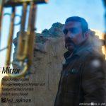 دانلود موزیک ویدیو جدید فریبرز پاکنام به نام آینه