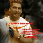 دانلود آهنگ جدید سامان سلیمانی بنام ماه شب چهارده