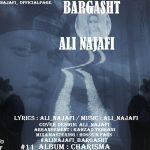 دانلود آهنگ جدید علی نجفی به نام برگشت
