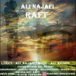 دانلود آهنگ جدید علی نجفی به نام رفت