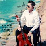 دانلود آهنگ جدید علی سلطانی به نام ای عشق