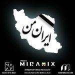 دانلود پادکست جدید دی جی مای به نام میرامیکس ۳ ( ایران من )