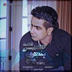 دانلود آهنگ جدید حسین شهابمند به نام پنجره