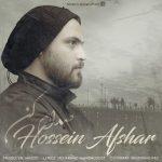 دانلود آهنگ جدید حسین افشار به نام صدام کن