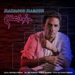 دانلود آهنگ جدید محمود معروفی به نام خواهش