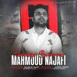 دانلود آهنگ جدید محمود نجفی به نام هوای بارونی