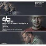 دانلود آهنگ جدید مهران احمدی و حسین امینی و حامد ای پی بنام دولو