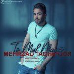 دانلود آهنگ جدید مهرزاد تقی پور به نام تو مال منیا (ورژن جدید)