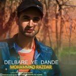 دانلود آهنگ جدید محمد رازدار به نام دلبر یه دنده