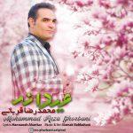 دانلود آهنگ جدید محمد رضا قربانی به نام عیدانه