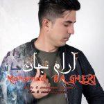 دانلود آهنگ جدید محمد باقری بنام آرام جان