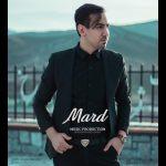 دانلود آهنگ جدید محمدرضا بیات به نام مرد
